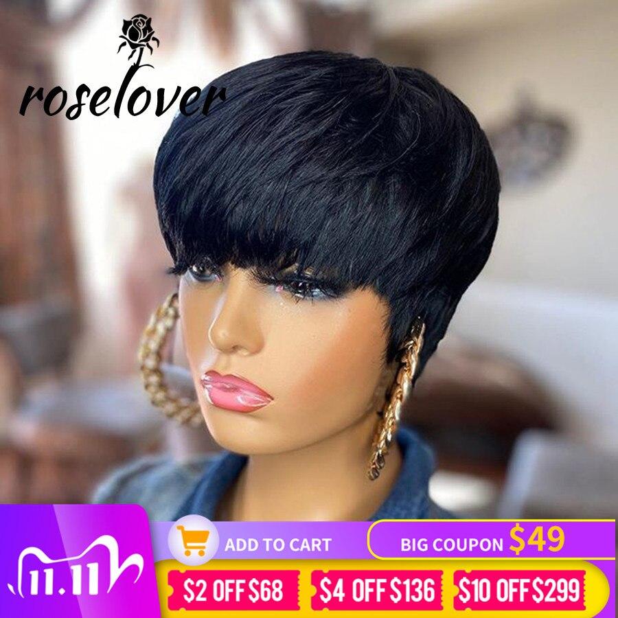 Short Pixie Cut Straight Hair Wig Peruvian Remy Human Hair Wigs For Black Women 150% Glueless Machine Made Wig Free Shipping